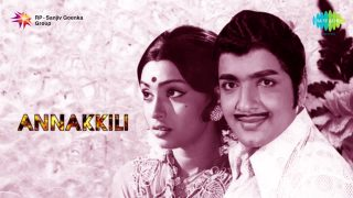 Annakili Tamil Movie Songs | Ilayaraja