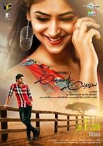 Abbayitho-Ammayi-Telugu-Movie-Songs